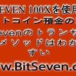 💸💸💸 ビットコインのニュース、ビットコイン相場、ビットコインの展望(午後)に – 08/03/2019💸💸💸
