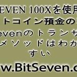 💸💸💸 ビットコインのニュース、ビットコイン相場、ビットコインの展望(夜) – 09/03/2019 💸💸💸