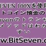 💸💸💸 ビットコインのニュース、ビットコイン相場、ビットコインの展望(朝) – 13/03/2019 💸💸💸