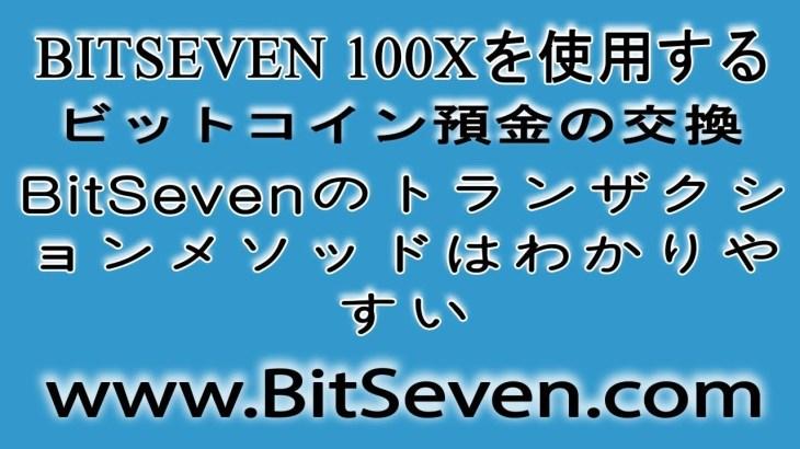 💸💸💸 ビットコインのニュース、ビットコイン相場、ビットコインの展望(午後)に – 13/03/2019💸💸💸