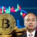 孫正義氏、ビットコイン投資で巨額損失 145億円超 Bitcoin