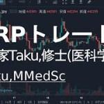 【仮想通貨】【ビットコイン】BTCトレード/投資家Taku,修士(医科学)医学部大学院卒。MMedSc.