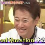 わかりやすいビットコイン(テレビ抜粋)
