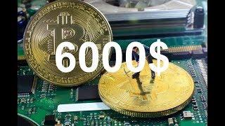 【仮想通貨】ビットコイン(BTC)6000ドル突破!
