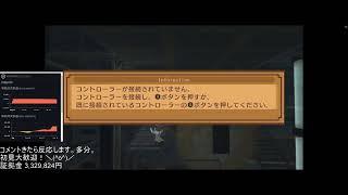 ビットコイン 300万チャレンジ 13日目【仮想通貨 – FX(デモトレード)】