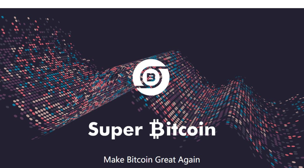 Super Bitcoin Home Page (Image: BIUK)