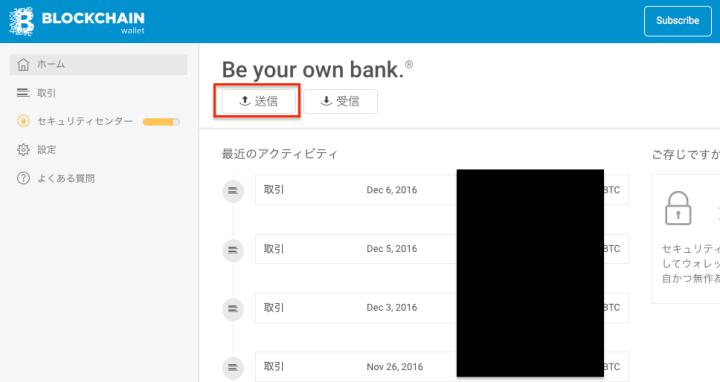 wallet-send