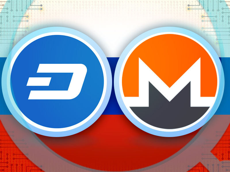 monero and dash tracking