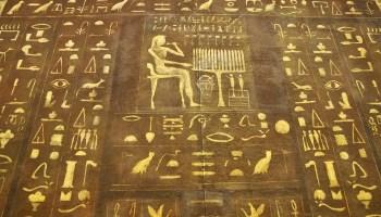 egypt-2226780_1280