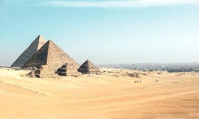IBM Egypt