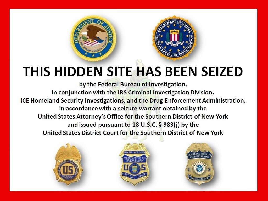 FBI_SR