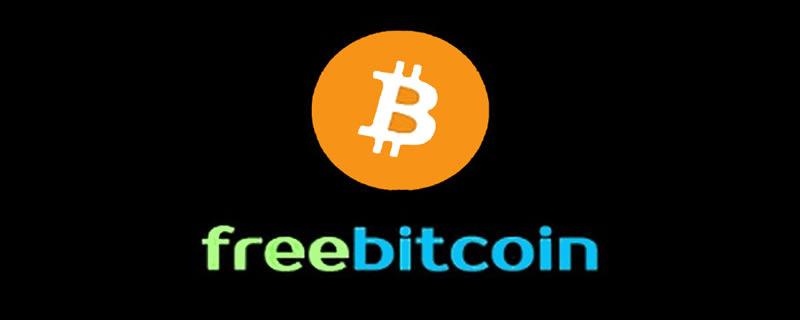 Freebitco.in Bitcoin Faucet para ganar bitcoins Gratis