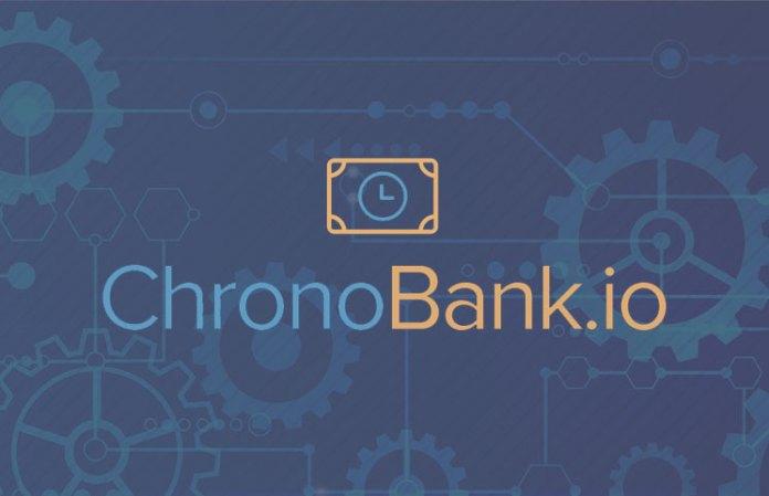 chronobank