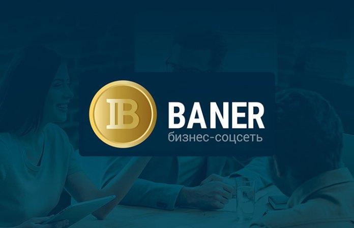 Baner Business Network