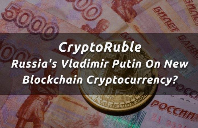 CryptoRuble