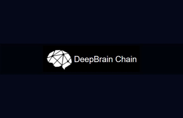 deep brain chain