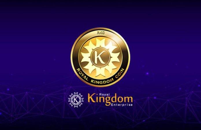 royal coin