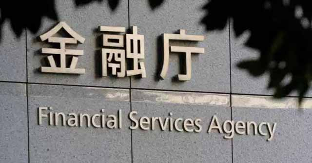 Japan's Financial Services Agency