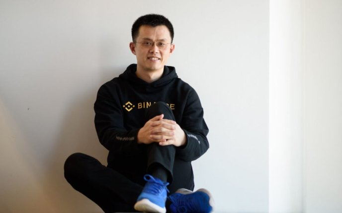 Changpeng Zhao Binance