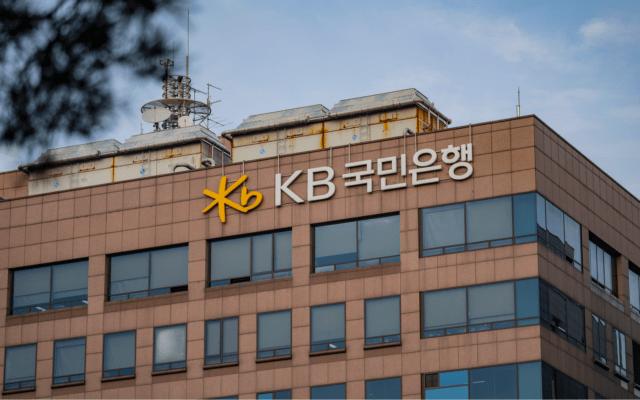 Kookmin south korea bitcoin crypto