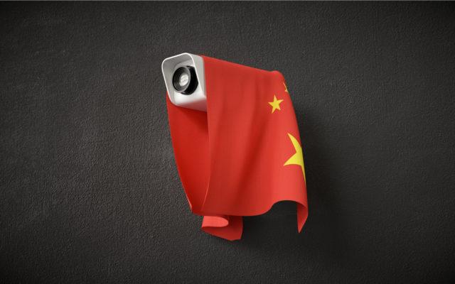 china blockchain drive