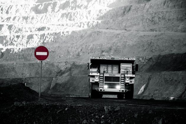 bitcoin mining miner btc dump 4711974 1920
