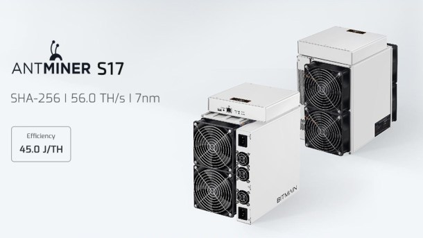 antminer s17 available in pakistan
