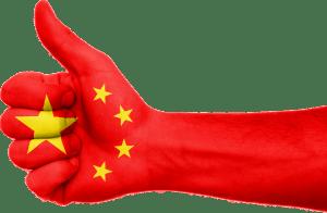 Chinese Tech Giant Baidu Develops 'Super Chain'
