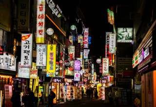 South Korea to Reject Crypto Exchanges as Venture Firms, Doubling Tax Obligations