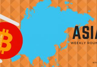 Asia Crypto and Blockchain News Roundup