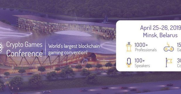 The 3rd Crypto Games Conference to be held in Belarus on April 25th-26th