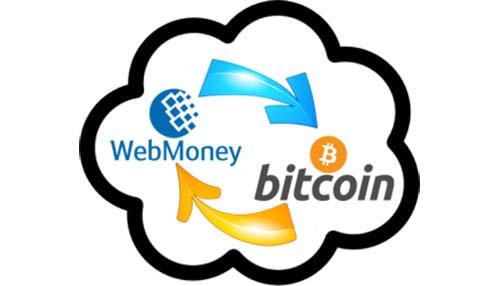 btc a webmoney-hez