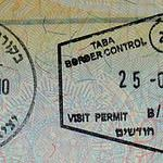 Immigration Stamp - Israel