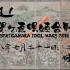 SAKURA BLOOM(SKB)が参加の「SEKIGAHARA IDOL WARS 2018 ~関ヶ原唄姫合戦~」での「SKBコラボブース」詳細が発表!