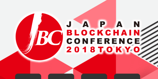 Time Innovationが「JAPAN BLOCKCHAIN CONFERENCE 2018」でブロックチェーンサービス「Time」を発表!