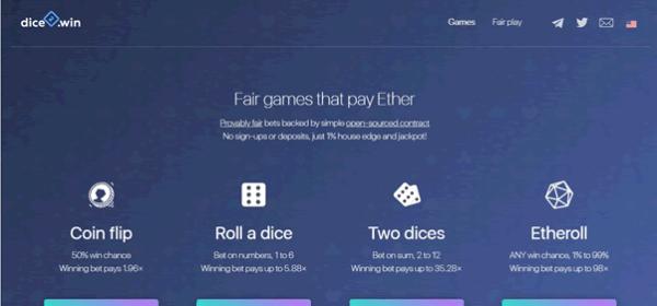 イーサリアムでダイスゲームを公平に!?DApps「dice2.win(ダイス・ツー・ウィン)」の特徴と遊び方は?
