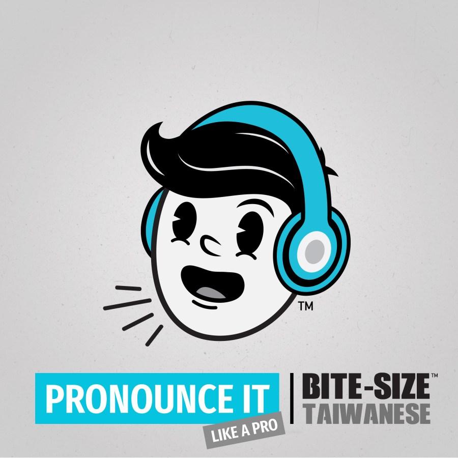Bite-size Taiwanese - Cover Art - Pronounce it like a Pro - 2500x2500