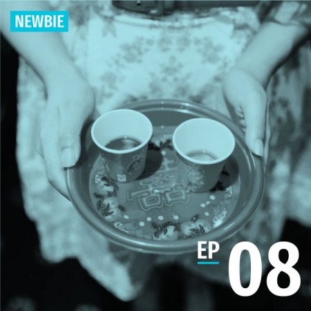Bite-size Taiwanese - Newbie - Episode 8 - Red Envelope