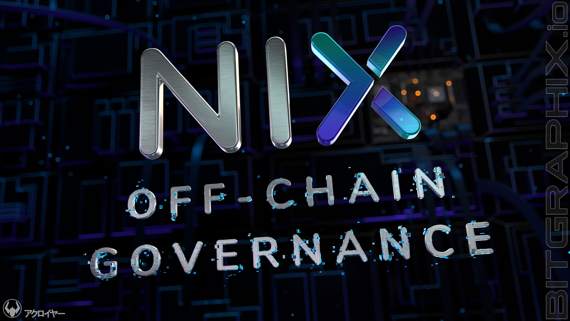 NIX-Platform-Ghost-Protocol-promotional-animation-still-frame-logo-build-detail-off-chain-governance-text-3d-vfx-redshift-render