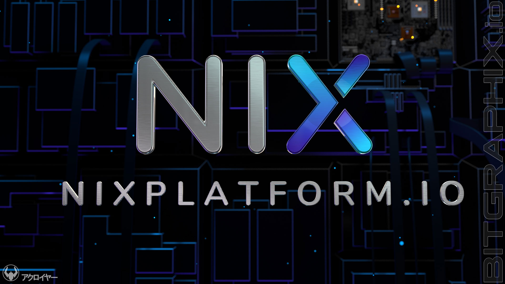 NIX-Platform-Ghost-Protocol-promotional-animation-still-frame-logo-build-detail-3d-vfx-redshift-render