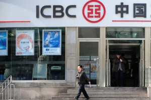 Industrial-Commercial-bank-China