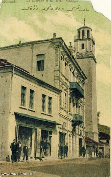 Clock Tower in Bitola on postcard from 1908