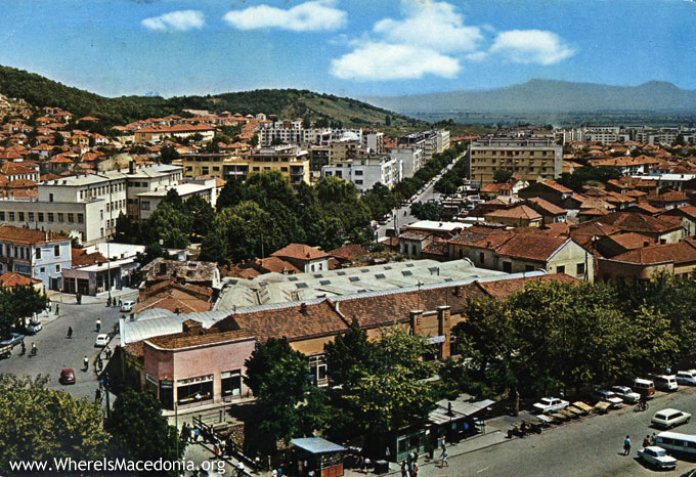 Bezisten (Bedesten) Bitola in the period between 1960-70