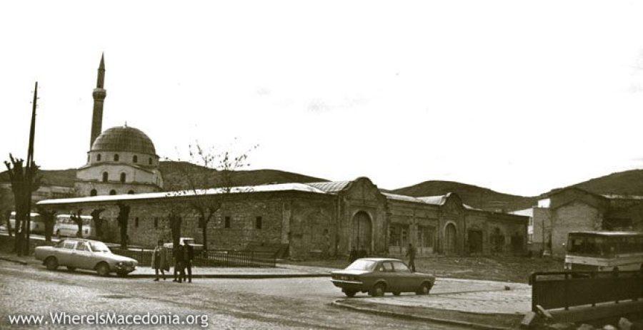 Bezisten (Bedesten) Bitola 1975