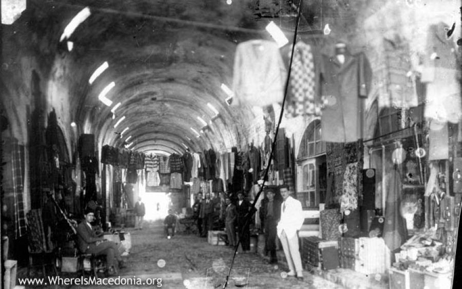 Bezisten (Bedesten) Bitola old photo