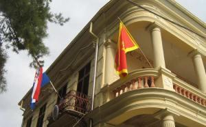 Конзулат на Црна Гора во Битола