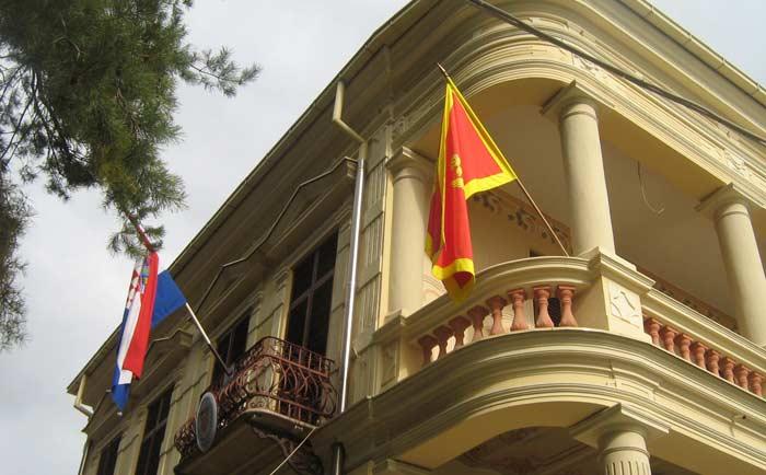 Montenegro consulate in Bitola