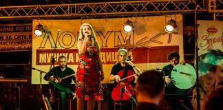 Lokum fest Bitola - Music performance