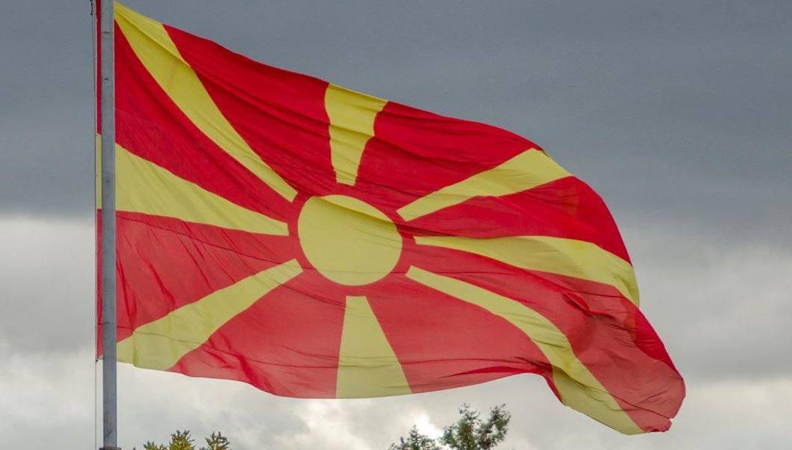 Read more about the article Државни празници во Македонија