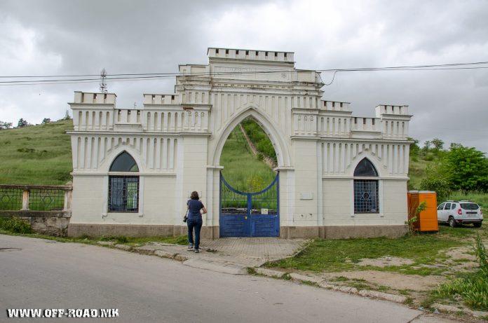 Jewish Cemetery in Bitola, Macedonia
